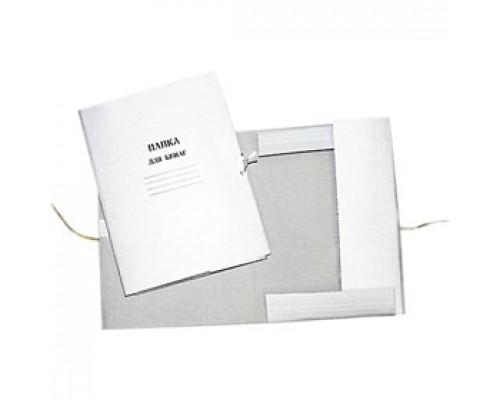 Папка с завязками 260г/м2 немелован. картон, белый