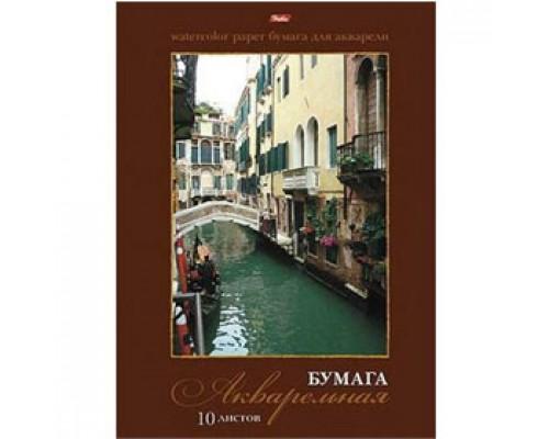 Папка для акварели А3 10 листов, 200г/м2 HATBER Венеция