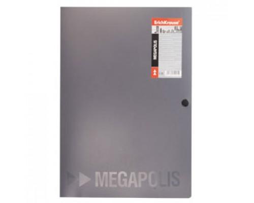 Папка-конверт на кнопке А4 ERICH KRAUSE Megapolis, 3 клапана, серый