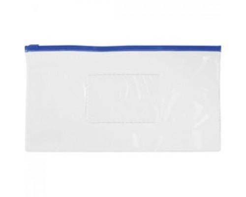 Папка-конверт на молнии А6, пластик, застежка по длинной стороне, синий