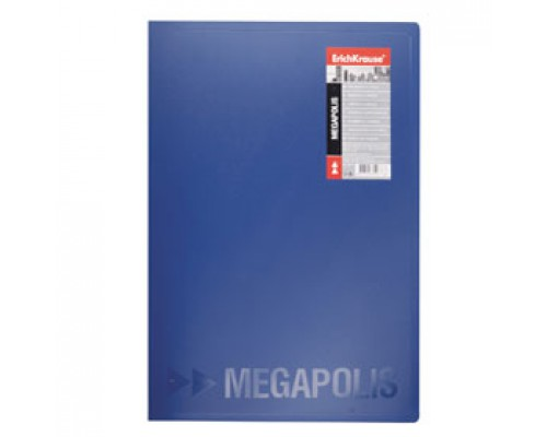 Папка 2 кольца А4 24мм ERICH KRAUSE Megapolis, пластик, 0,8мм, синий