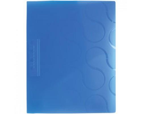 Папка с механическим прижимом OMEGA, 0,45мм, карман, синий