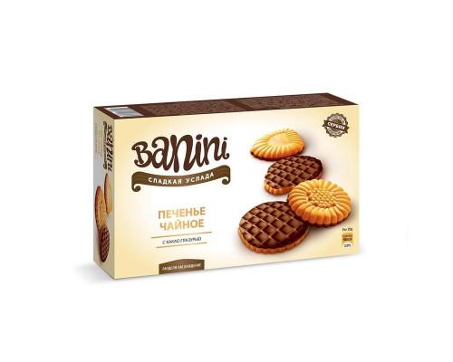 Печенье banini чайное с какао-глазурью, 230г