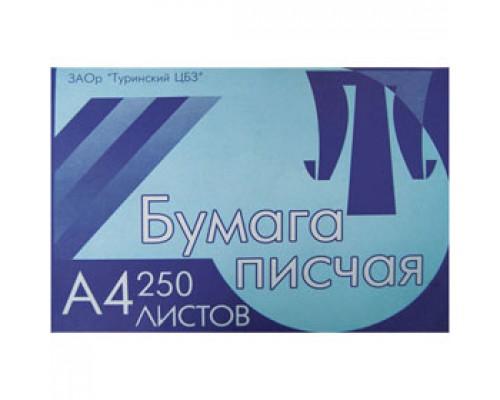 Бумага писчая А4 65г/м2, ТУРИНСК, 250л