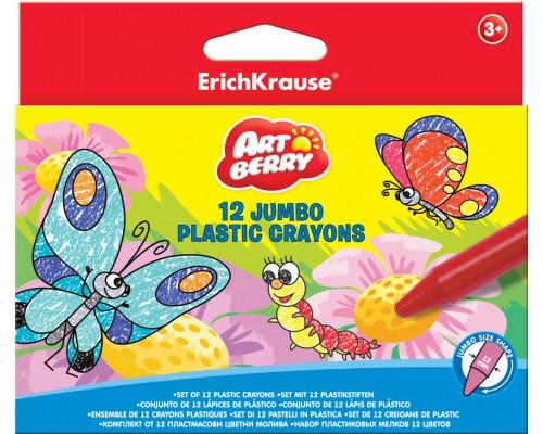 Пластиковые мелки ArtBerry Jumbo 12 цветов, разноцветн.