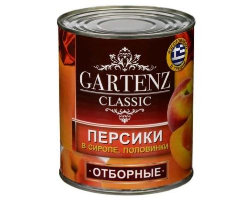 Персики Gartenz консервированные отборные половинки в сиропе 820 г