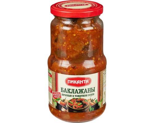 Баклажаны Пиканта печеные в томатном соку 520 мл