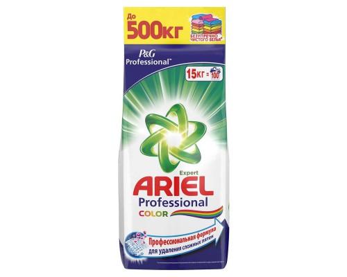 Порошок стиральный Ariel Color Expert для цветного белья 15 кг