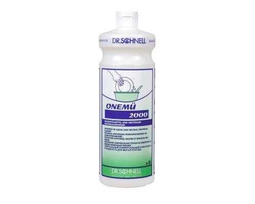 Профессиональное средство для ручного мытья посуды Onemu-2000 1 л