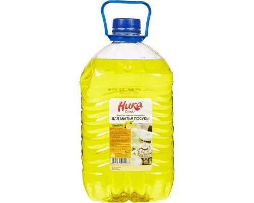 Профессиональное средство для ручного и автоматического мытья посуды Ника Супер 5 кг