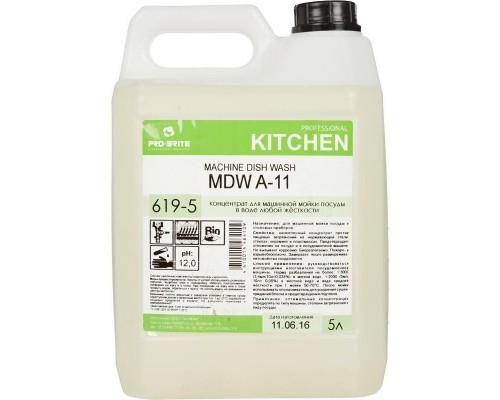 Профессиональное средство для посудомоечных машин Pro-Brite MDW A-11 5 лов