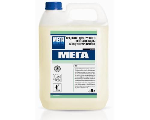 Профессиональное средство для ручного мытья посуды Мега 5 лов