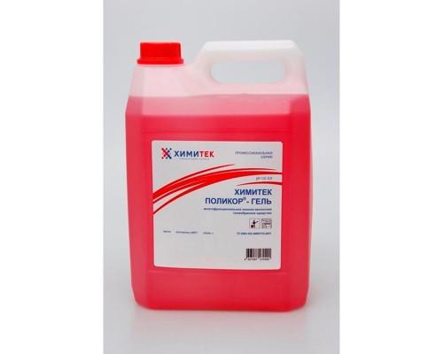 Профессиональное кислотное средство для мытья кафельных и керамических поверхностей Химитек Поликор-Гель 5 лов