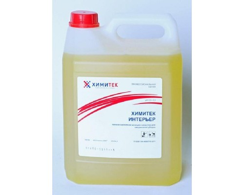 Профессиональное кислотное моющее средство для ежедневной уборки Химитек Интерьер 5 лов