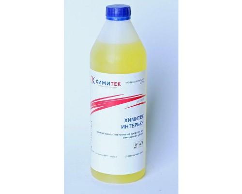 Профессиональное кислотное моющее средство для ежедневной уборки Химитек Интерьер 1 л