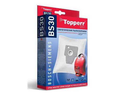 Пылесборник Topperr BS 30