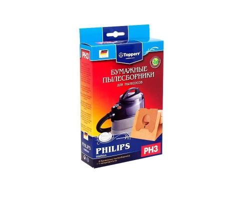Пылесборники бумажные Topperr PH3