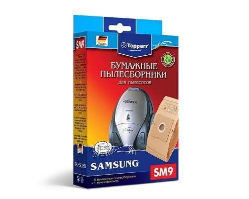 Пылесборник бумажный для пылесосов Topperr SM 9 (2.5 л, 5 штук в упаковке)