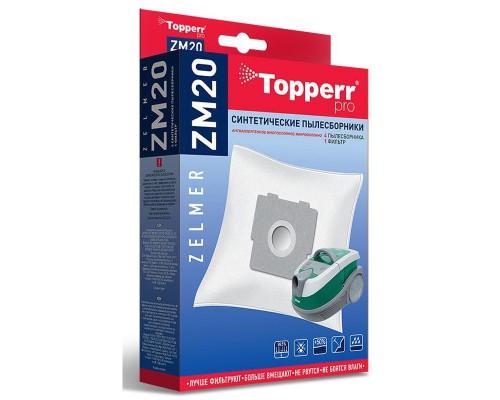 Пылесборник Topperr ZM 20