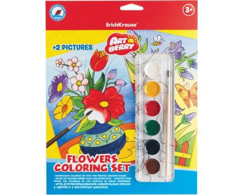 Игра для раскрашивания Artberry/Flowers coloring set (краски акварельные 6цв+2 контурных шаблона), разноцветн.