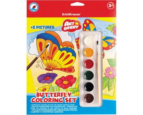 Игра для раскрашивания Artberry/Butterfly Coloring Set (краски акварельные 6цв+2 контурных шаблона), разноцветн.