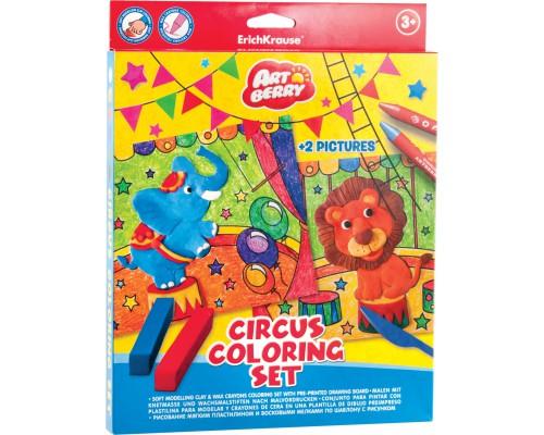 Пластилин мягкий 6цв+восковые мелки 8цв+2 раскраски Circus Coloring Set Artberry, разноцветн.