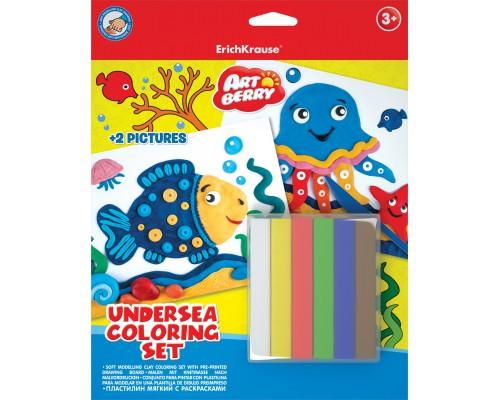 Пластилин мягкий 6цв+раскраски 2шт Undersea Coloring Set Artberry, разноцветн.