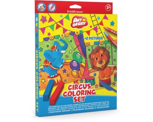Пластилин мягкий 6цв+восковые мелки 8цв+раскраски 2шт Circus Coloring Set Artberry, разноцветн.