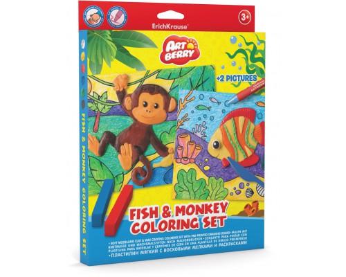 Пластилин мягкий 6цв+восковые мелки 8цв+раскраски 2шт Fish & Monkey Coloring Set Artberry, разноцветн.