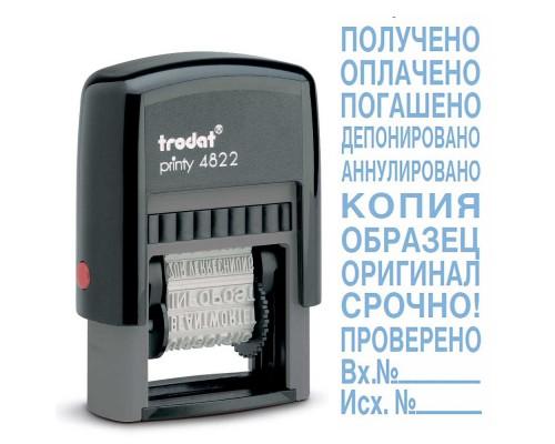 Штамп TRODAT 4822 с 12 терминами, 4мм, черный