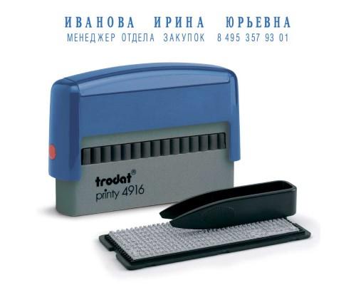 Штамп самонаборный TRODAT 4916/DB, 2-х строчный 70х10мм, 1 касса