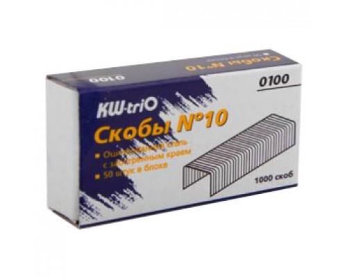 Скобы для степлера №10 KW-TRIO, 1000шт.