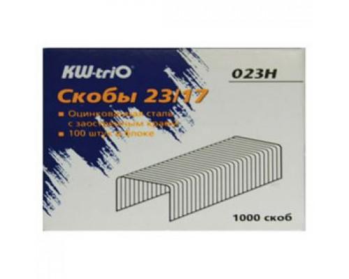 Скобы для степлера №23/17 KW-TRIO, 1000шт., до 140л.