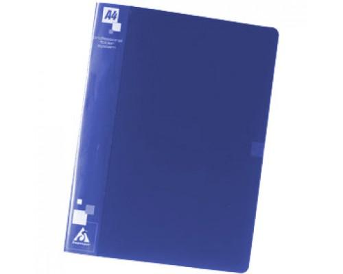 Папка-скоросшиватель с пружинным механизмом + карман, синий
