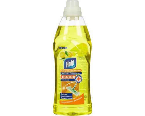 Средство для мытья полов Help 1 л (отдушки в ассортименте, концентрат)