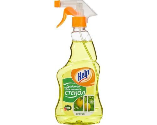 Средство для мытья стекол Help 500 мл (отдушки в ассортименте)