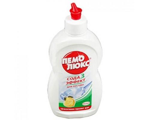 Средство для мытья посуды Пемолюкс, 450мл.