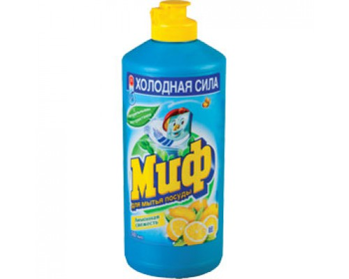 Средство для мытья посуды МИФ, 500мл.