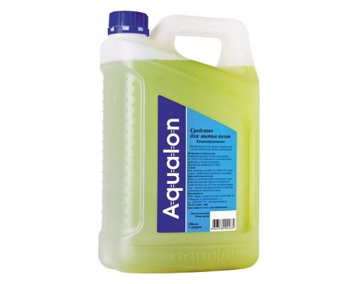 Средство для мытья полов Aqualon 5 лов (отдушки в ассортименте, концентрат)