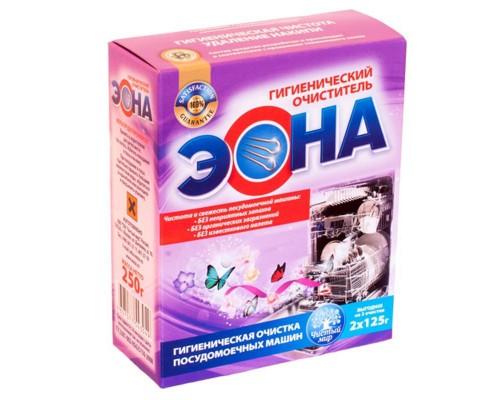 Гигиенический очиститель для посудомоечных машин Эона (2 штуки по 125 г)