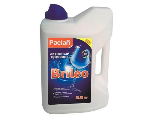 Активный порошок для посудомоечных машин Paclan Brileo 2.5 кг