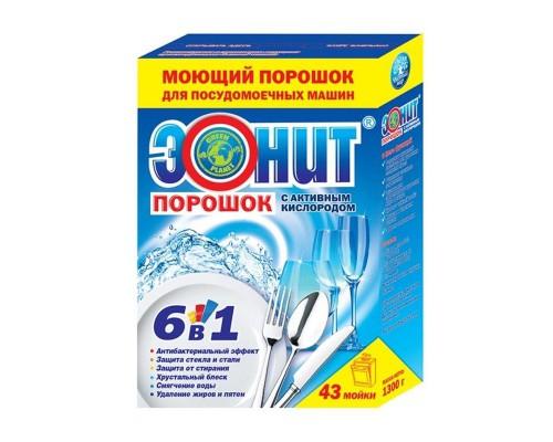 Порошок для посудомоечных машин Эонит 1.3 кг