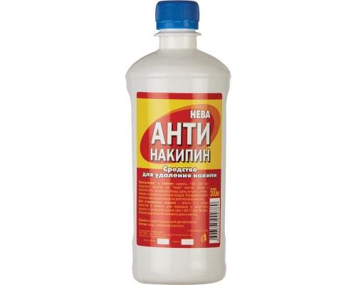 Средство для удаления накипи АНТИНАКИПИН-НЕВА жидкий 500мл.