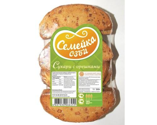 Сухари Семейка Озби классические ореховые 300 г