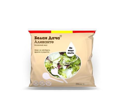 Смесь листьев салатов Аликанте 130 г.