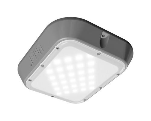 Светильник светодиодный 9.5 Вт холодный белый свет