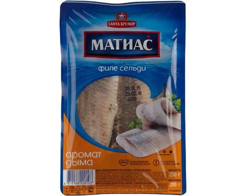 Сельдь Матиас с ароматом дыма в масле филе 250 г