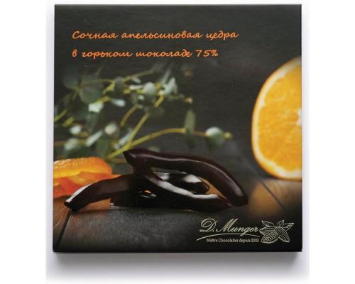 Конфеты цукаты цедры апельсина в горьком шоколаде 110г