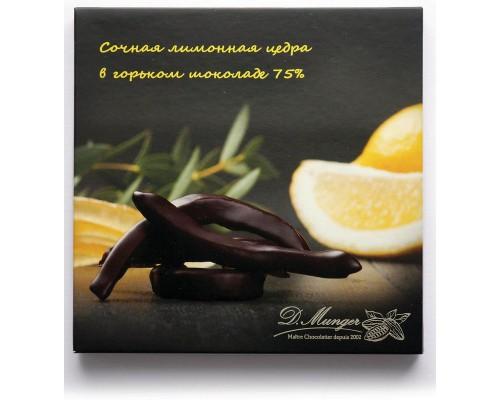 Конфеты цукаты цедры лимона в горьком шоколаде 100г