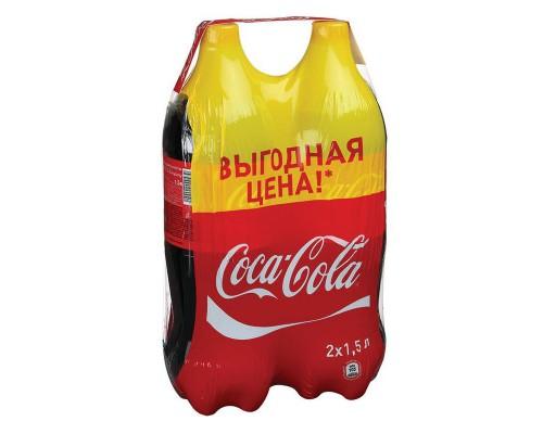 Напиток Coca-Cola газированный 1.5 л (2 штуки в упаковке)
